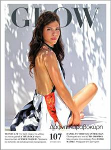 GLOWcover11