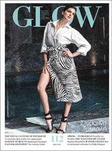 GLOWcover13
