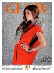 GLOWcover8