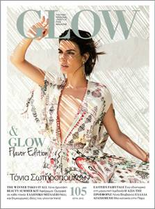 GLOWcover9
