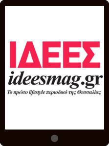 IDEES_cover