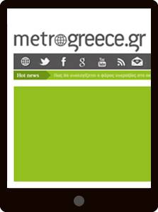 METROGR_cover